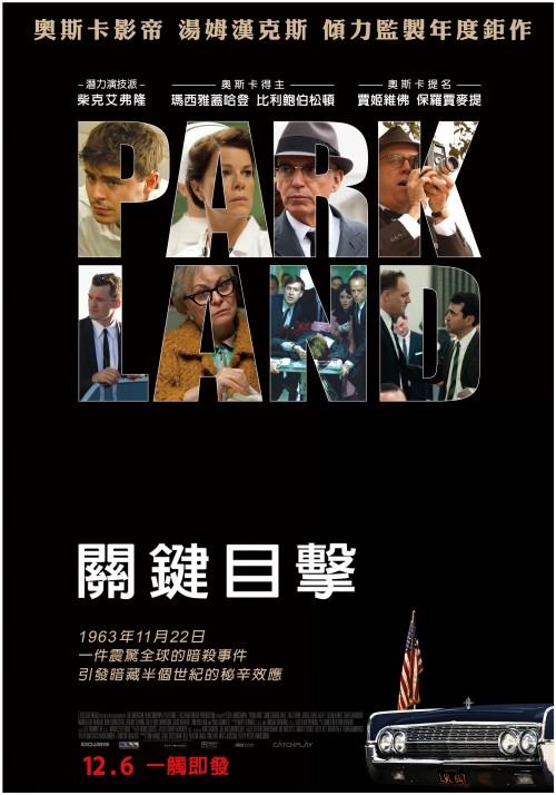 關鍵目擊 Parkland海報/劇照