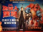 金曲歌王蕭敬騰首次電影配音記者會嗨翻信義區   坦言錄音時超緊張 靠偷吃東西與偷剪指甲才能放鬆