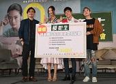 電影《模犯生》破億慶功記者會 阿班 小琳 阿派 與導演抵台同慶領獎狀