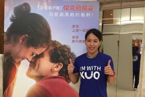 台灣之光郭婞淳直呼《你是我的勇氣》  名模、世大運選手感動力推