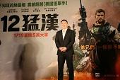 《12猛漢》首映會 真實綠扁帽現身揭露中東實戰任務 隋棠、林義傑盛裝出席相挺「雷神」