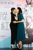 《失蹤網紅》首映會 夏如芝、成語蕎、高宇蓁、李亮瑾共襄盛舉 大聊女人心機與閨蜜私密話題