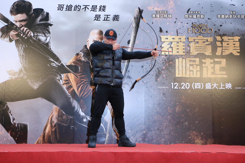 《羅賓漢崛起》電影首映會 館長陳之漢霸氣現身擔正義大使  呼籲全民應為不公挺身 只要有心人人都是「羅賓漢」