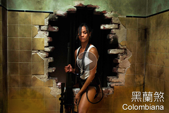 Colombiana and clit play