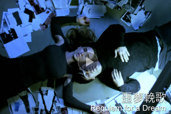 【劇情】噩夢輓歌線上完整看 Requiem for a Dream