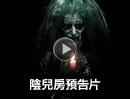 陰兒房 Insidious海報/劇照