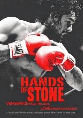 光榮擂台 Hands of Stone