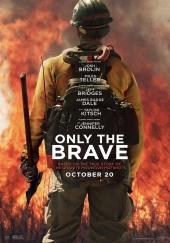 無路可退 Only the Brave