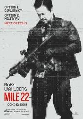 拳力逃脫 Mile 22