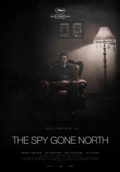 北風 The Spy Gone North