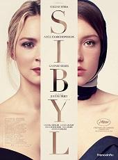 寂寞診療室 Sibyl